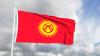 Россия спишет Киргизии долг на 240 млн долларов
