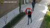 Полиция просит помощи граждан: разыскивается подозреваемый