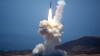 США провели успешные испытания системы перехвата межконтинентальных ракет