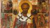 Николая Угодника поминают 22 мая по случаю прибытия мощей святого в итальянский Бари