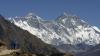 Спасатели обнаружили тела четырёх альпинистов на Эвересте