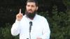 СМИ: в Стамбуле задержали одного из лидеров ИГ