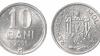 На сайтах появились объявления о продаже молдавских монет