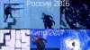 Участника «Евровидения» обвиняют в плагиате прошлогоднего номера Сергея Лазарева