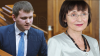 Валериу Мунтяну и Корина Фусу подали в отставку