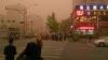 Пекин накрыла гигантская пылевая буря