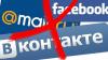 """Соцсети """"Одноклассники"""" и """"ВКонтакте"""" попали под санкции Украины против России"""