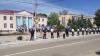 """Активистам """"Нашей партии"""" не удалось организовать в Комрате массовые протесты"""
