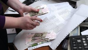 МВФ порекомендовал России увеличить пенсионный возраст