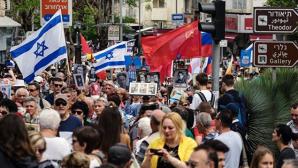 Жители Хайфы первыми в Израиле отметили 72-ю годовщину Победы