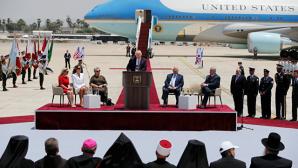 Президент Израиля поддержал политику Трампа в отношении Сирии