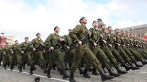 Военные парады пройдут в 28 городах России