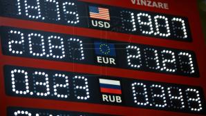 Курс валют на 18 мая