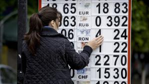 Курс валют на 29 мая