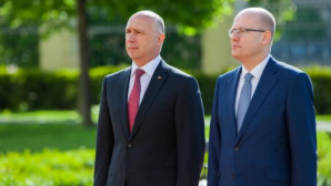 Премьер-министр Павел Филип провел в Праге встречу с главой Сената Чехии Миланом Штехом