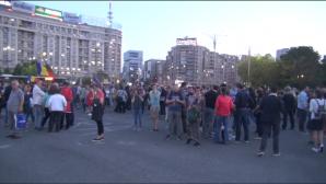 Граждане Румынии недовольны решением парламентской юридической комиссии