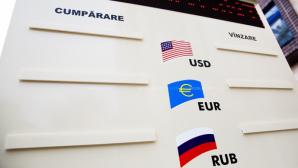 Курс валют на 11 мая 2017 года