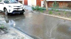 Этим утром в одном из дворов на Буюканах прорвало трубу водопровода