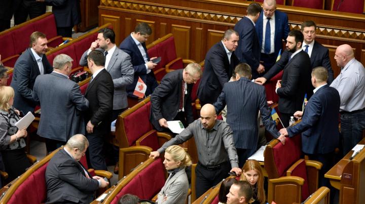 """Верховная рада Украины отменила """"закон Савченко"""""""
