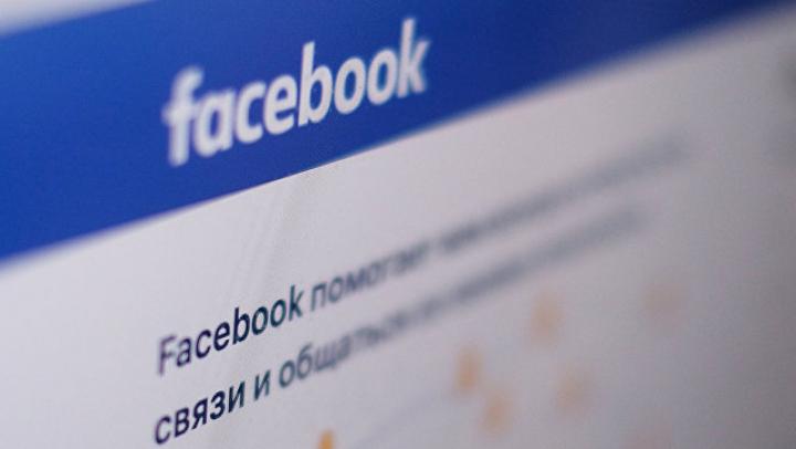 Австрийский суд обязал Facebook удалить оскорбительные посты
