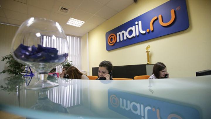 Mail.Ru разослала украинским пользователям инструкции по обходу блокировки