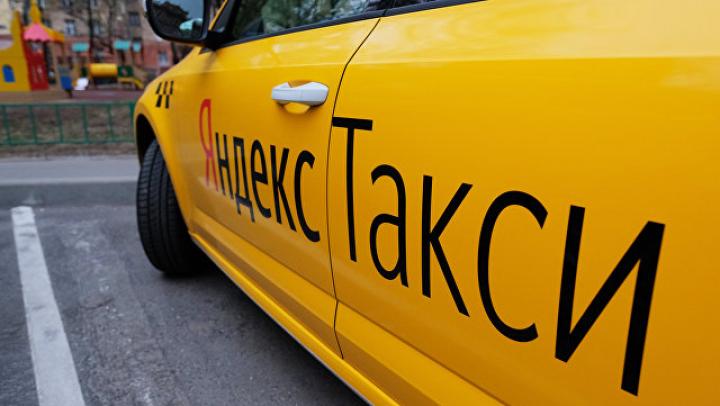 """""""Яндекс"""" представил прототип самоуправляемого автомобиля"""