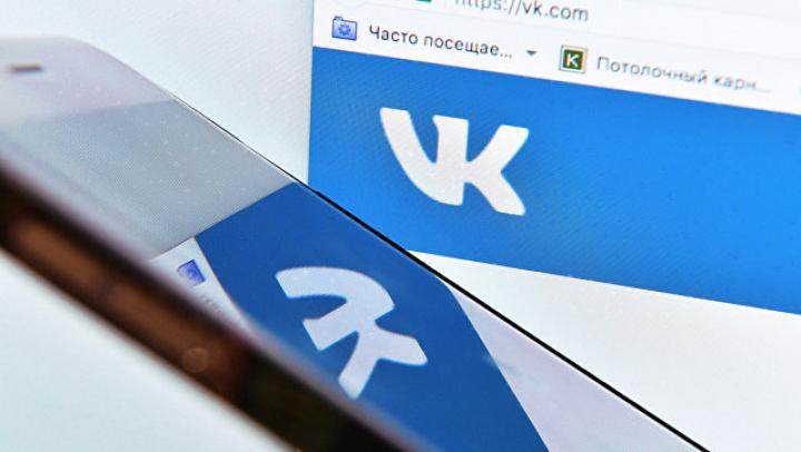 """СМИ узнали о закрытии украинского офиса """"ВКонтакте"""""""