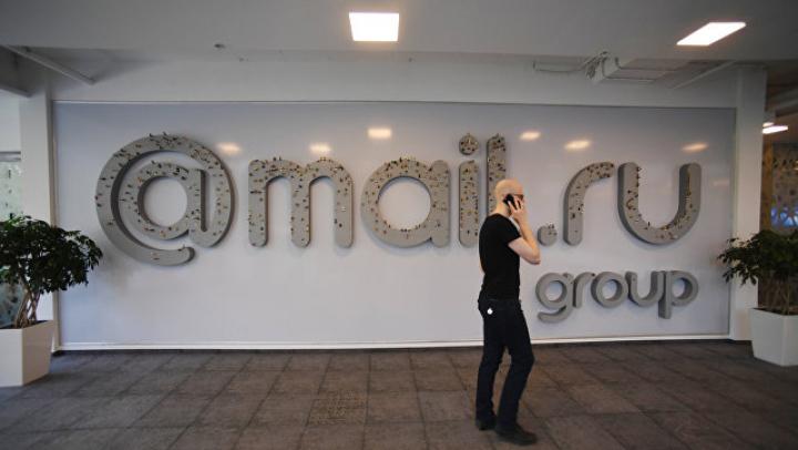 Mail.Ru Group запускает мессенджер TamTam