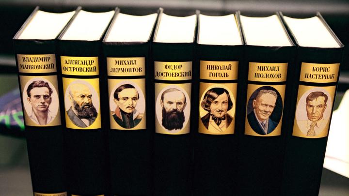 На Украине решили штрафовать за ввоз более 10 книг из России