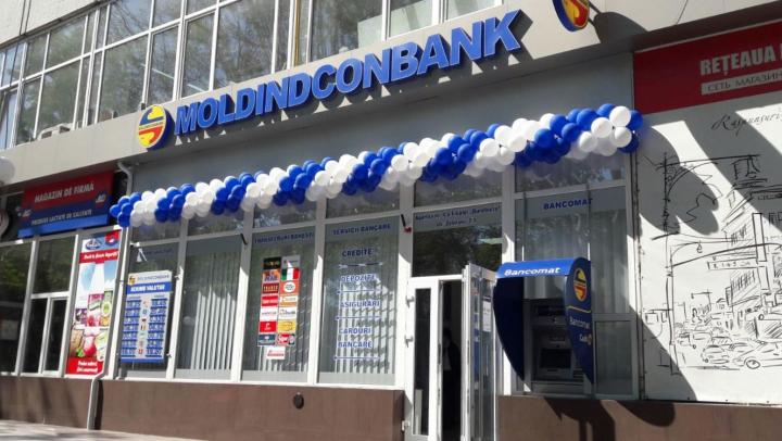 Агентство №4 из мун. Кишинэу вновь открыло двери для своих клиентов!