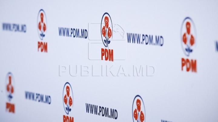 ДПМ: коалиция продолжит функционировать