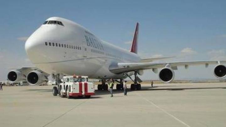 Ни разу не летавшая за 28 лет авиакомпания объявила о новых рейсах