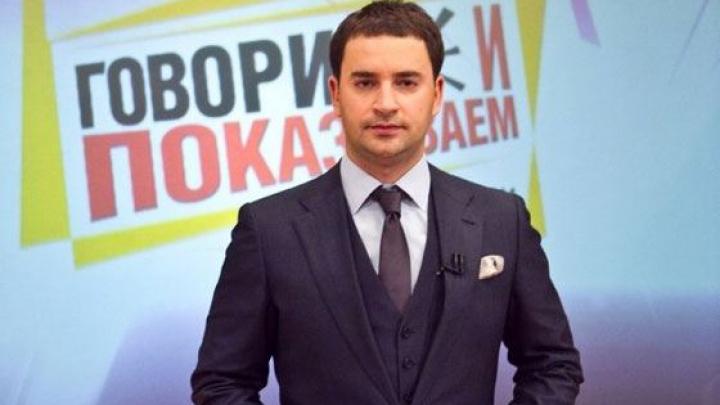 Известный телеведущий попал в ДТП в Москве