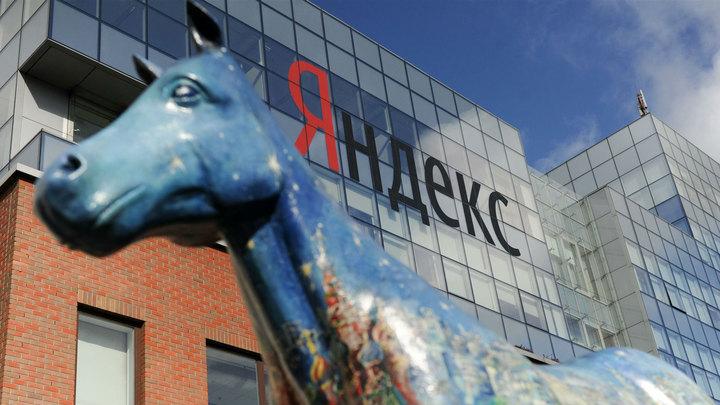 """Счета компании """"Яндекс. Украина"""" заблокированы"""