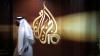 Al Jazeera заявила о масштабной хакерской атаке