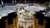 Саудовская Аравия сообщила о предотвращении теракта в Мекке