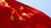 Соглашение о свободной торговле с Китаем откроет для нашей страны огромный рынок
