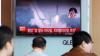 КНДР заявила об успешном испытании нового типа ракет