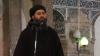 СМИ сообщили о ликвидации главаря ИГИЛ