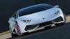 В Великобритании появилось еще одно такси Lamborghini
