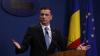Министры СДП Румынии подали в отставку после публикации отчета о деятельности кабмина