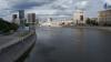 Сумку с расчлененным телом женщины нашли под мостом в Москве