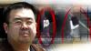 Слушания по делу об убийстве Ким Чен Нама перенесли в женскую тюрьму