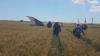На юге Румынии разбился МиГ-21 ВВС страны