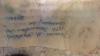 Рыболов отыскал отправителя записки из выброшенной на берег бутылки