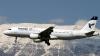 Иран организовал воздушный мост по доставке продовольствия в Катар