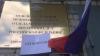 Родителей зиговавших карельских подростков оштрафовали