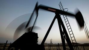 Максимальное падение: нефтяные цены рухнули до рекордных за 4 недели значений