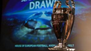 19 июня пройдет жеребьёвка предварительных раундов Лиги чемпионов и Лиги Европы