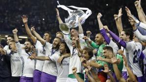 """Футболисты """"Реала"""" представили болельщикам трофей Лиги чемпионов"""